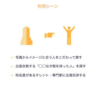 IMGCC_shimei02