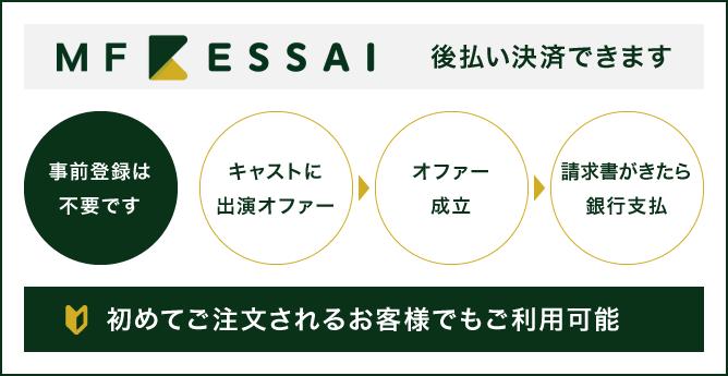 mfkessai1