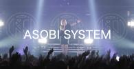 ASOBI SYSTEM