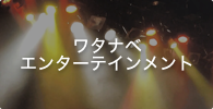 Watanabe Entertainment