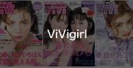 ViVigirl